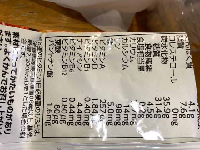 7CD306BD-B2EB-4B10-8D0A-6A2F9BD54968.jpeg