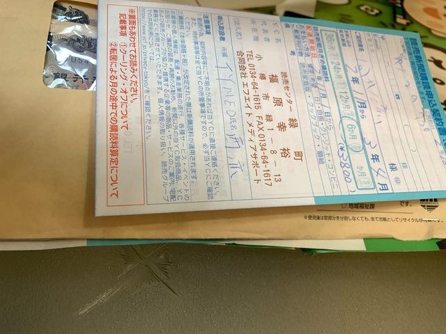 F2728964-67A1-4693-9DCD-9E194D1E063E.jpeg